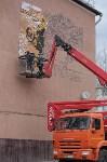 Патриотическое граффити на ул. Немцова, Фото: 11