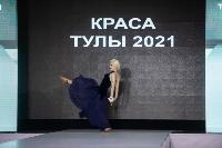 Титул «Краса Тулы – 2021» выиграла Юлия Горбатова, Фото: 143