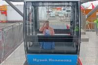 В Туле открылось самое высокое колесо обозрения в городе, Фото: 41