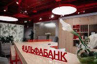 Открытие Альфа-Банка, Фото: 240