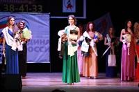 Мисс Тульская область - 2014, Фото: 464