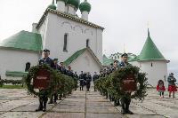 Годовщина Куликовской битвы, Фото: 7