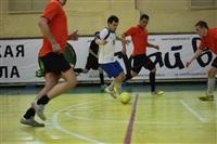 Чемпионат Тулы по мини-футболу среди любительских команд. 31 января - 2 февраля, Фото: 1