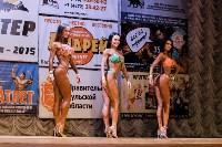 Чемпионат по бодибилдингу и бодифитнесу «Мистер и Мисс Тула - 2015», Фото: 273