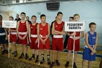 Турнир по боксу памяти Жабарова, Фото: 8