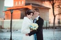 Люди, превращающие свадьбу в сказку, Фото: 11