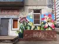 "Граффити ""Цветы"" на ул. Калинина, Фото: 7"