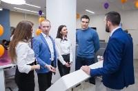 Открытие бизнес-офиса «Ростелеком» , Фото: 31
