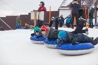 День снега в Некрасово, Фото: 59