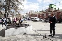 В Туле появилась новая скульптура «Исторический центр города», Фото: 13
