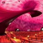Мобильный надувной концертный зал в Японии, Фото: 9