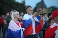 Матч Россия – Хорватия на большом экране в кремле, Фото: 69
