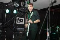 На рок-фестивале «Молотняк-2015» лучшей признана тульская группа Beta Decay, Фото: 11