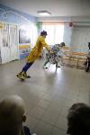 Праздник для детей в больнице, Фото: 40