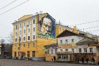 Граффити на ул. Октябрьской, Фото: 23