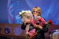 Алла Сурикова в Туле, Фото: 87