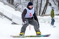 II-ой этап Кубка Тулы по сноуборду., Фото: 8