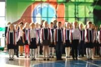XIII областной спортивный праздник детей-инвалидов., Фото: 74
