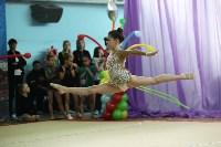 Соревнования «Первые шаги в художественной гимнастике», Фото: 1