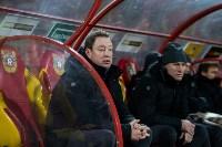 Матч «Арсенал – Рубин», Фото: 63