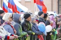 Концерт Годовщина воссоединения Крыма с Россией, Фото: 28