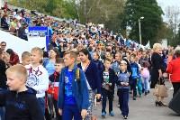 Легкоатлетические соревнования в Кимовске, Фото: 7