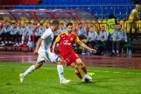 Матч «Арсенал» – «Динамо»: большой фоторепортаж, Фото: 102