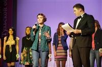 Мисс Студенчество-2013, Фото: 47