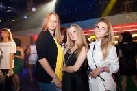 Концерт певицы Максим. 30 мая 2015, Фото: 27