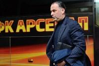 Арсенал - Спартак: Текстовая трансляция матча, Фото: 2