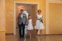 День семьи, любви и верности во Дворце бракосочетания. 8 июля 2015, Фото: 5