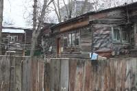 Кварталы в историческом центре Тулы, Фото: 9