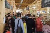 Новый фермерский рынок, Фото: 25