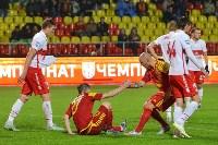 «Арсенал» Тула - «Спартак-2» Москва - 4:1, Фото: 43