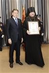 Награждение медалями «За вклад в развитие Тульской области», Фото: 8