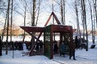 В Туле торжественно открыли «Рубеж обороны», Фото: 12