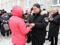 Вручение ключей от квартир в мкр Новоугольный. 26.01.2015, Фото: 14
