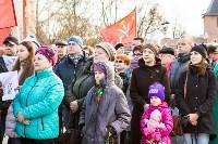 День народного единства в Тульском кремле, Фото: 30
