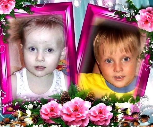 Мои капельки: сын и дочка) Разница 7 лет)