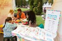 Школодром-2017, Фото: 254
