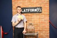Клаустрофобия: Платформа 9¾, Фото: 18