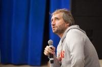 Юрий Быков в Ясной Поляне, 31.10.2015, Фото: 55