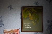 Город Липки: От передового шахтерского города до серого уездного населенного пункта, Фото: 77