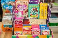 "Акции в магазинах ""Букварь"", Фото: 73"