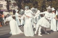 Театральное шествие в День города-2014, Фото: 24