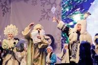 Битва Дедов Морозов и огненное шоу, Фото: 8