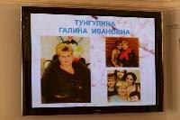 Материнская слава 2016, Фото: 5