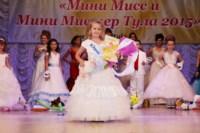 Мини-мисс и мини-мистер Тула-2014., Фото: 48