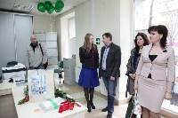 НС Банк открыл на ул. Первомайской операционный офис «Тульский», Фото: 16