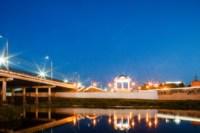 Вечерняя Тула, Фото: 2